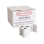 pax_S800_thermal_paper_roll.png,  pax_S800_credit_card_roll.png,  pax_S80_paper_size.png,   pax_S800_thermal_till_rolls.png, PAX_S800_57x45mm.png,   rouleaux_de_papier_57x45_PAX_S800 .png,   rollos_de_papel_PAX_S800 .png,    PAX_S800_Terminal_Till_Rolls.png,   PAX_S800 Thermal_paper_Rolls.png,  Till_Rolls_size_PAX_ S800 .png,   57mm_PAX_S800_credit_card_till_roll.png,     PAX_S800_Paper_rolls.png,  Cheap_PAX_S800_till_rolls_online.png,   57_45_thermal_PAX_S800_Printer_rolls.png,  PAX_S800_Credit Card_Till_Rolls.png,    PAX_S800_Credit_Card_Receipt_Rolls.png,    PAX_S800_thermal_credit_card_machine_rolls.png,   57mmx45mm_PAX_S800_Thermal_Rolls_Size.png,  Cheap_PAX_S800_Thermal_Rolls_Online.png,    PAX_S800_Credit Card_Till_Rolls.png,    PAX_S800_Credit_Card_printer_Rolls.png,    PAX_S800_57mm_thermal_paper_rolls.png,   PAX_S800_visa_paper_rolls.png,    PAX_S800_VISA_Till_Rolls.png,   S800_Terminal_PDQ_rolls.png,